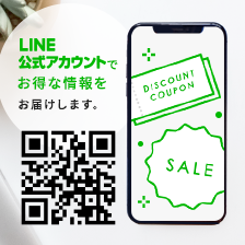 LINE@読み込んで友だち追加